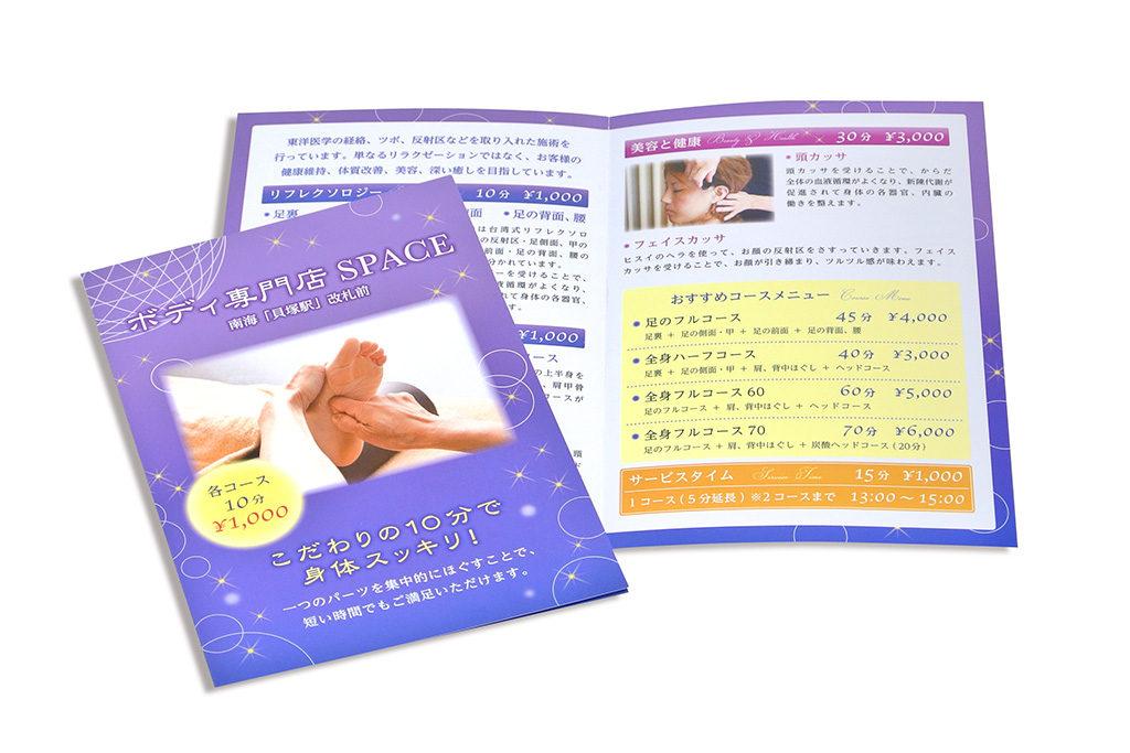 space_leaflet