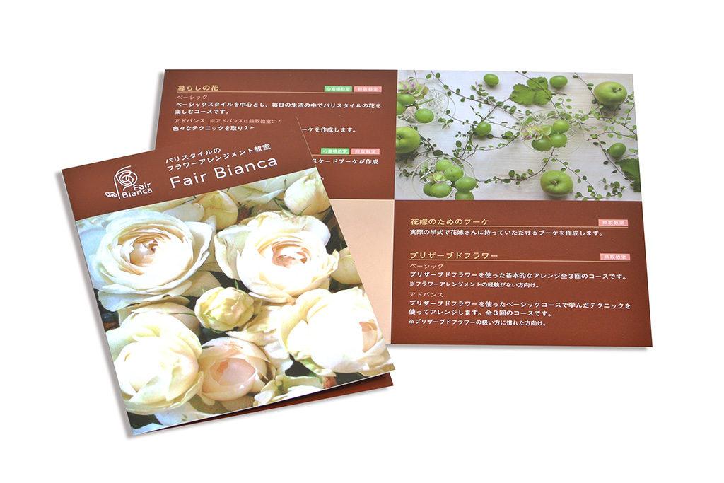 fairbianca_leaflet