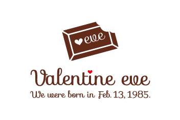 Valentine eve logo