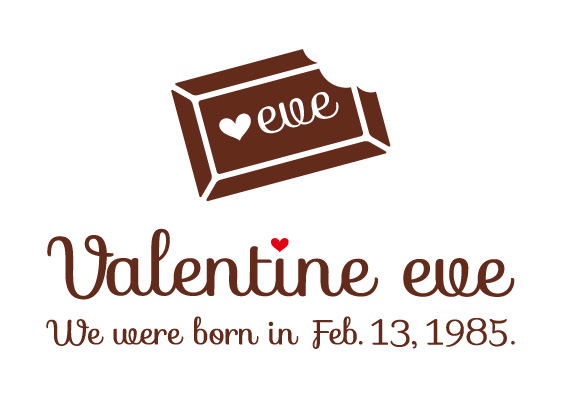 valentine_eve_logo_l